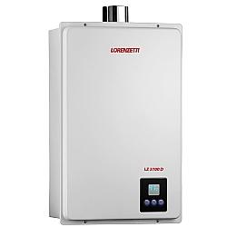 Comprar Aquecedor de Água a Gás, GN/GLP, 36,5 Litros por Minuto - LZ 3700D-Lorenzetti