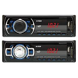 Comprar Auto Radio FM com Usb/SD/AUX 4x25w  1 Par de Saída RCA-H-Tech