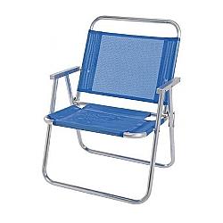 Comprar Cadeira de Praia Azul Oversize - 2132-MOR