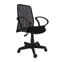 Comprar Cadeira Diretor Tela Com Bra�o Preta - FN09-Furniture