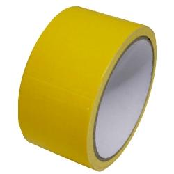 Comprar Fita adesiva silver tape amarela 48mm x 10m-Lee Tools