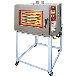 Comprar Forno turbo a Gás com 5 Assadeiras - PRP-5000 NEW LIGHT-Progás