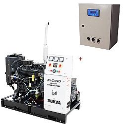Comprar Gerador de Energia a Diesel, 30 Kva, Trifásico, Partida Elétrica e QTA Strazmaq 30 Kva-Nagano