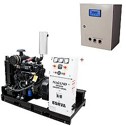 Comprar Gerador de Energia a Diesel, 65 Kva, Trifásico, Partida Elétrica e QTA Strazmaq 65 Kva-Nagano