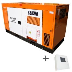 Comprar Gerador de Energia a Diesel Trifásico 65 kva com QTA Nagano incluso - ND65000ES3QTA-Nagano