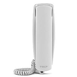 Comprar Interfone Monofone Monovox Plus - Bivolt-ECP
