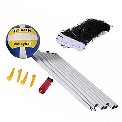 Comprar Kit Jogo de Vôlei com Rede 2 Mastros 1 Bola 1 Bomba e Pinos para Fixação-Bel Fix