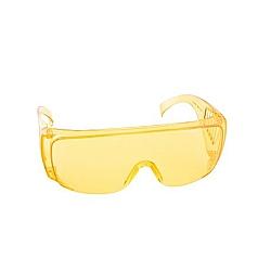 Comprar Óculos de segurança Bulldog âmbar-Vonder