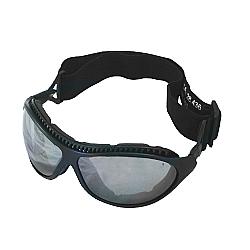 Comprar Óculos de Segurança Spyder Espelhado com Suport-Carbografite