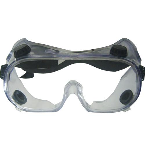 156a6361287a0 AgrotamA -Óculos Panorâmico