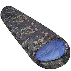 Comprar Saco de dormir tipo Sarcófago com capuz - MILIK-Nautika